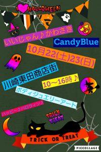 16-10-16-01-17-52-945_deco