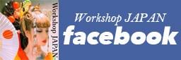 workshopjapan